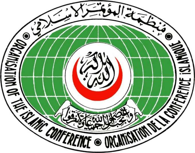 OIC to hold emergency meeting on Jammu and Kashmir