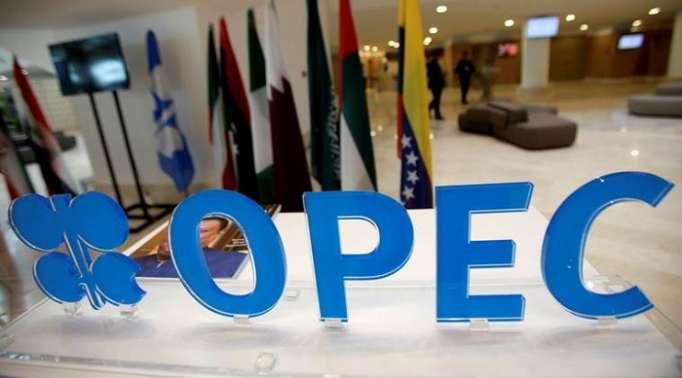 Azerbaijan, Russia recognize effectiveness of OPEC + agreement to balance oil market