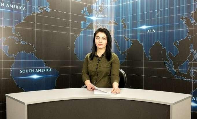 أخبارالفيديو باللغة الإنجليزية ل AzVision.az-فيديو