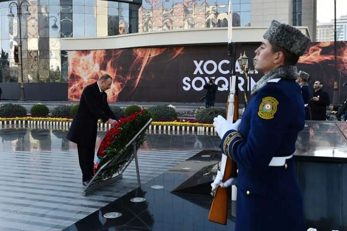 President Aliyev pays tribute to Khojaly Genocide victims