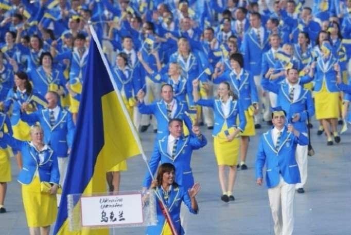 Ukraynalı idmançılara Rusiyaya getmək qadağan olundu
