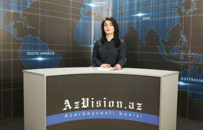 AzVision TV: Die wichtigsten Videonachrichten des Tages auf Englisch (7 März) - VIDEO