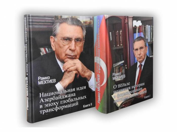 Azərbaycan milli ideyasının öyrənilməsinə fundamental elmi töhfə