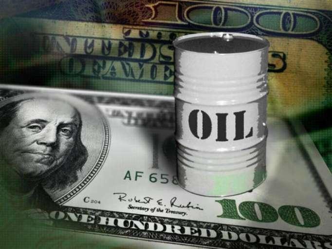 Ölpreise auf dem Öl-Weltmarkt gefallen