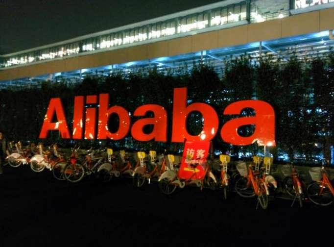 Alibaba annonce une perte de quelque 974,7 millions d