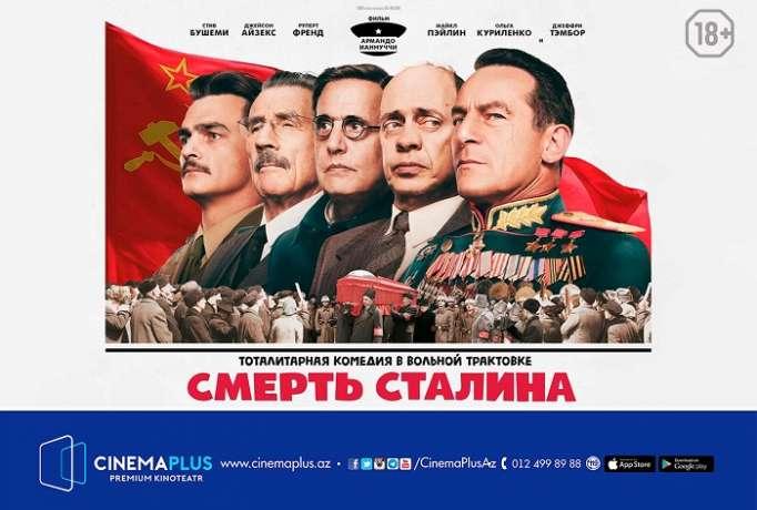 """CinemaPlus"" ""Stalinin ölümü"" filminin nümayişinə başlayır - VİDEO"