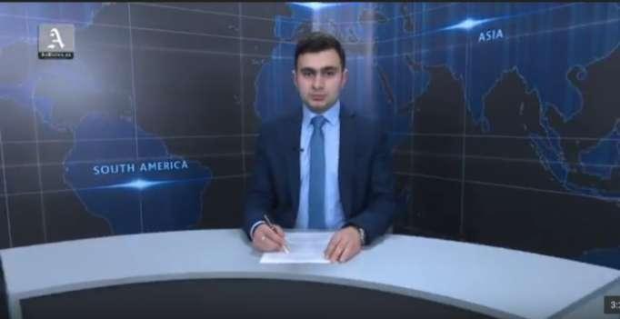 AzVision Nachrichtenpresenta nueva edición de noticias en vídeo para el 19 de marzo-Video