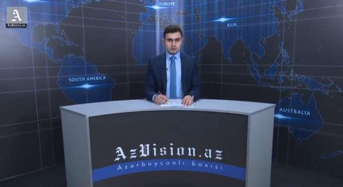 AzVision Nachrichten: Alman dilində günün əsas xəbərləri (19 mart) - VİDEO