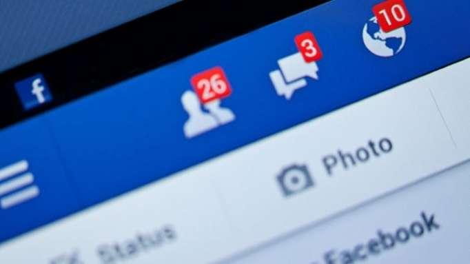 Les autorités américaines vont enquêter sur Facebook