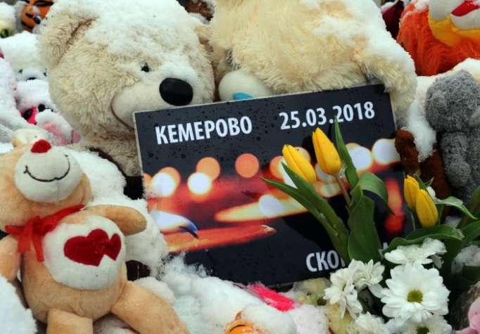 Heydər Əliyev Fondu Kemerovo qurbanlarına yardım göndərdi - FOTOLAR