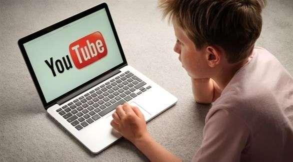 يوتيوب وسيلة مناسبة لاكتشاف وتطوير أحلام الأطفال المهنية