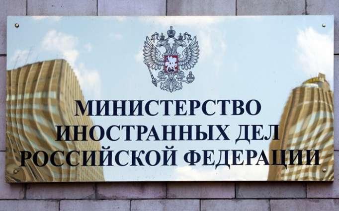 Rusiyadan cavab addımı: 23 diplomat ölkədən qovulur