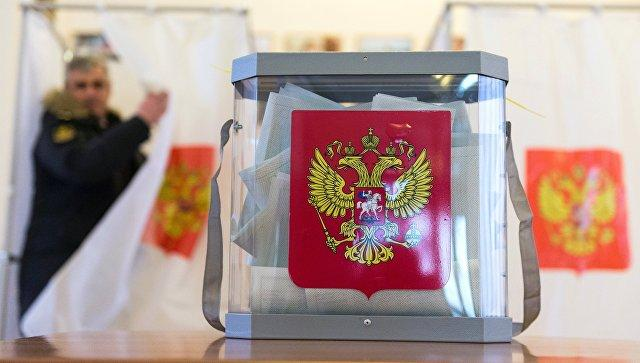 Voting begins in Russian 2018 presidential election