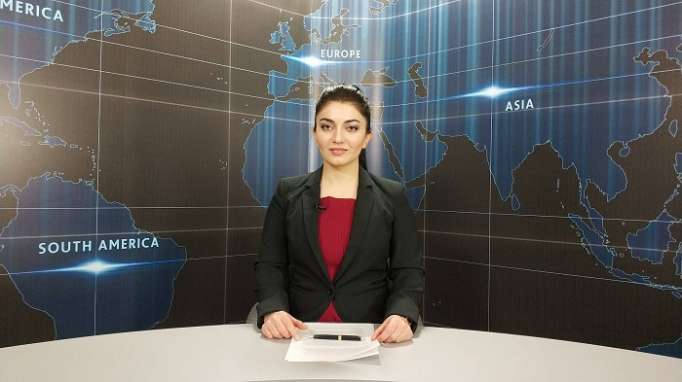 AzVision News: İngiliscə günün əsas xəbərləri (12 fevral) - VİDEO