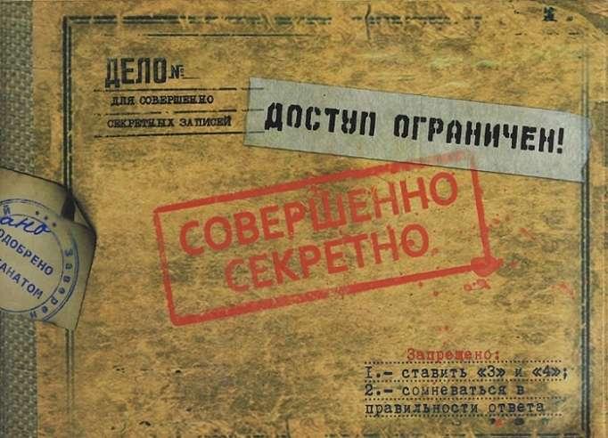 Hərbi kəşfiyyat satqınlarla oynamır – QRU-nin gizli tarixi (DOSYE)