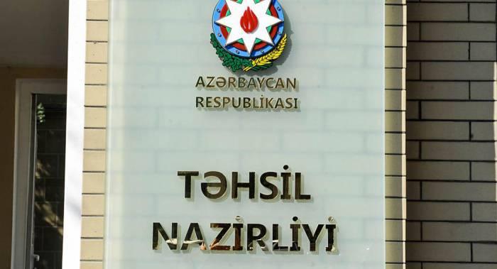 Təhsil Nazirliyinə 5 milyona yaxın pul ayrıldı