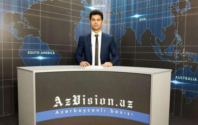 AzVision Nachrichtenpresenta nueva edición de noticias en vídeo para el 05 de marzo-Video