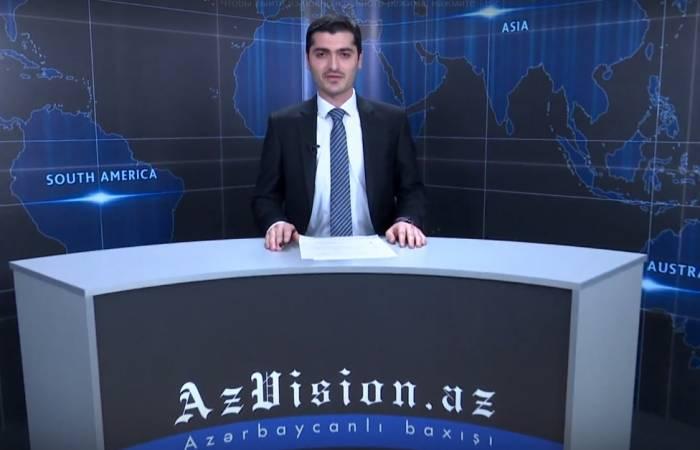 AzVision TV:Die wichtigsten Videonachrichten des Tages auf Englisch (13 April)-VIDEO