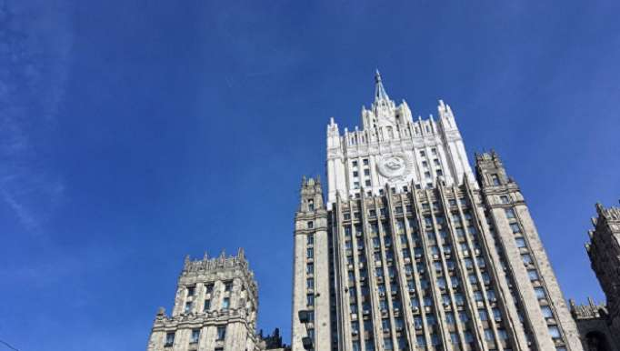 Russia's foreign ministry has list of retaliatory measures to respond to US sanctions