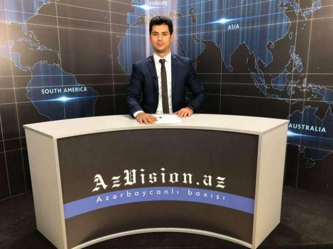 AzVision TV:Die wichtigsten Videonachrichten des Tages auf Deutsch (6 April)-VIDEO