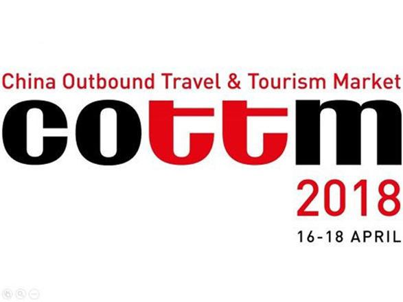 Azerbaiyán participa en la exposición de turismo en Beijing