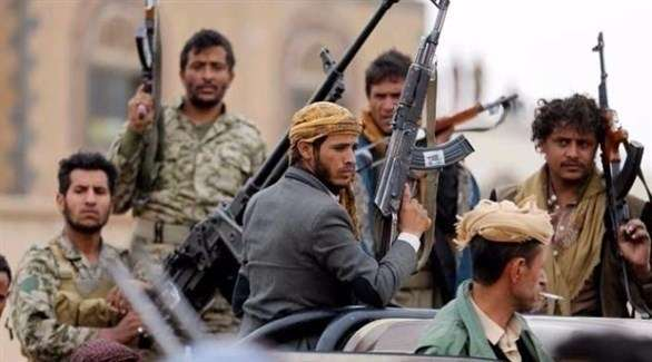 اليمن: مصرع 13 حوثياً في معارك مع الجيش شرقي تعز