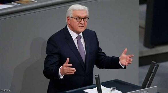 الرئيس الألماني: بدون الديمقراطية لا تمتلك أوروبا مستقبلاً جيداً