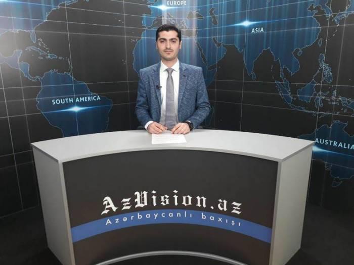 AzVision English:Résumé de la journée du 18 avril -VIDEO