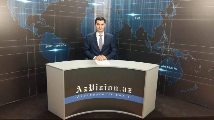 AzVision TV:Die wichtigsten Videonachrichten des Tages auf Englisch(26 Aprel)-VIDEO