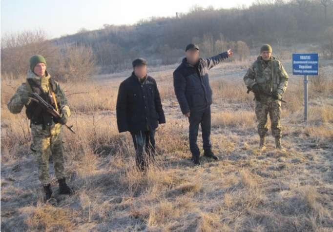 Ukraynadan Rusiyaya gedən iki azərbaycanlı saxlanıldı