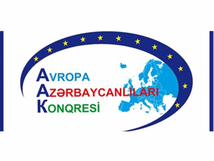 Congress of European Azerbaijanis appeals to UN, OSCE over Armenian provocation