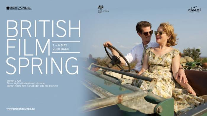 Baku to host fourth British Film Spring