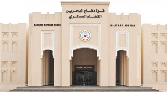 البحرين: الإعدام لـ 4 أشخاص خططوا لعملية اغتيال