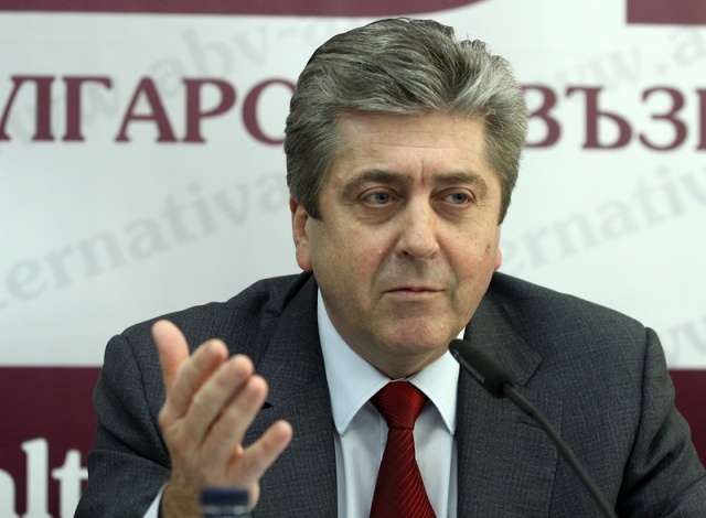 """""""Bulgarian-Azerbaijani relations steadily developing for benefit of two countries' peoples"""""""