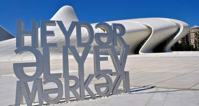 AD India: Heydar Aliyev Center in Baku is more a 'philosophy' than an architectural marvel