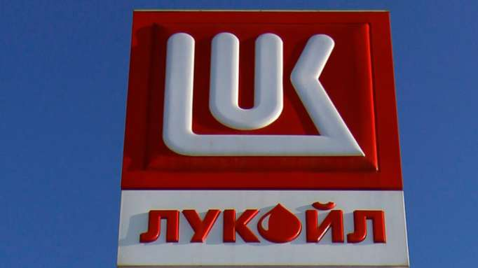 Lukoil: Nazim Suleymanov nommé à la tête de Litasco