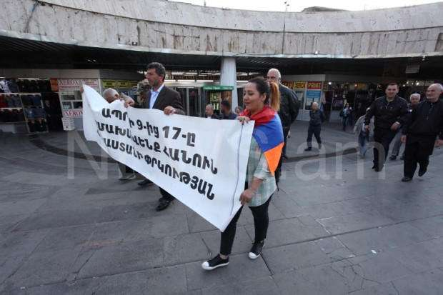 Protest rally in Yerevan against Serzh Sargsyan's candidacy for PM