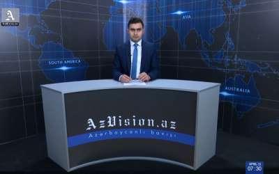 أخبار الفيديو باللغة الألمانية لAzVision.az -فيديو