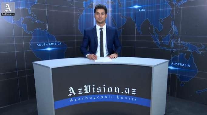 AzVision Nachrichten: Alman dilində günün əsas xəbərləri (25 aprel) - VİDEO