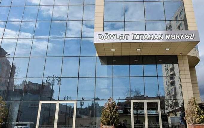 Dövlət İmtahan Mərkəzi KİV-ə çağırış edib