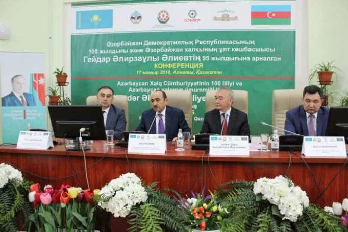 Almaty: conférence consacrée au centenaire de la République démocratique d'Azerbaïdjan