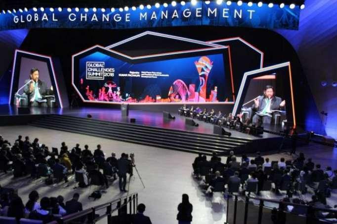 Le 11e Forum économique «Global Challenges Summit» se tient à Astana