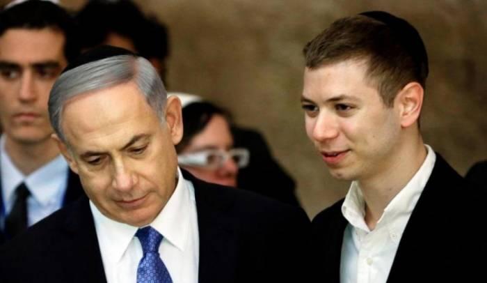 Israeli PMNethanyahu