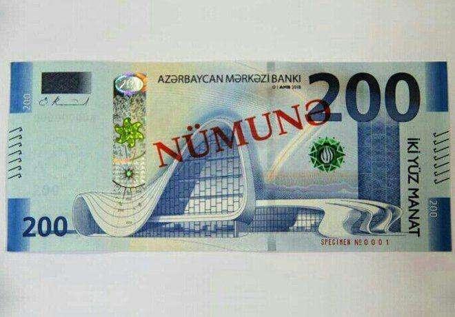 En Bakú presentaron un nuevo billete en 200 manats