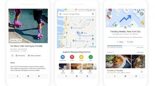 غوغل تطلق وظائف جديدة بتطبيق الخرائط مابس