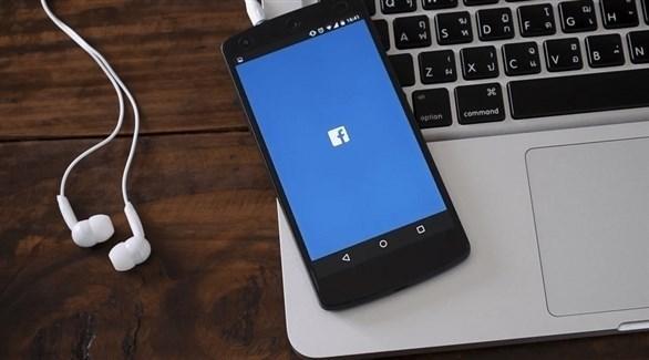 فيس بوك يضيف مشاركات صوتية وأرشيفاً للقصص ومزايا تخزين جديدة