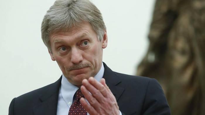 """Rusiya Suriyaya """"S-300"""" kompleksləri verir? - Peskov açıqladı"""