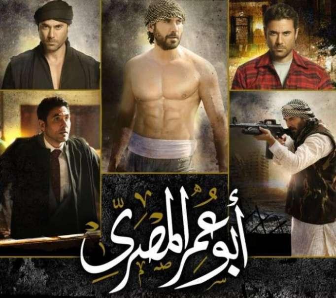 """فضائية: مسلسل """"أبو عمر المصري"""" لا يمت لموقف القاهرة ولم يلمح للسودان"""