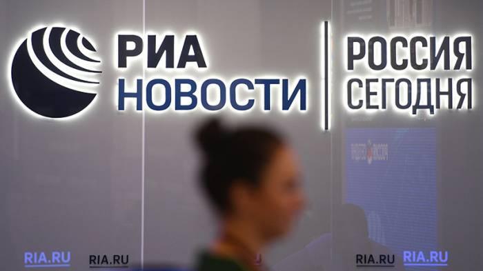 Rusiyanın nüfuzlu KİV-lərinə sanksiya tətbiq edildi
