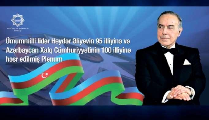 Memarlar İttifaqında Heydər Əliyevin xatirəsi anılıb